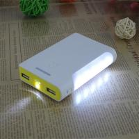 Buy cheap 12v portable power pack power packs  charging battery dual USB charger for mobile phone fr from wholesalers