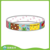 Buy cheap Colourful BOPP Plastic Packing Tape with LOGO from wholesalers