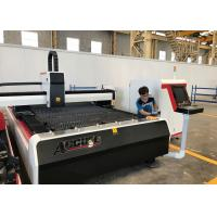 Buy cheap IPG Source CNC Laser Cutter Machines , Flatbed Laser Cutting Machine For Sheet Metal from wholesalers