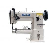 Buy cheap Single Needle Cylinder Arm Compound Feed Walking Foot Heavy Duty Leather Sewing Machine from wholesalers