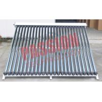 Buy cheap Heat Pipe Solar Collector for Room Heating from wholesalers