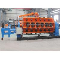 Buy cheap High Speed Cable Stranding Machine from wholesalers
