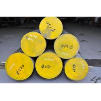 Buy cheap AISI H13 steel supply from wholesalers