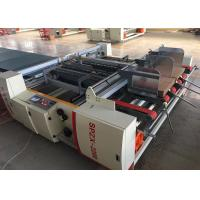 Buy cheap 2200 Model Carton Box Double Sheets Folder Gluer Machine / Corrugated Packing from wholesalers
