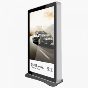China Customized TFT Outdoor Digital Display Exterior Digital Signage 1080P on sale
