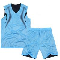 Buy cheap 100%polyester breathable basketball sport suit/logo printing or embroidery from wholesalers