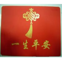 Buy cheap Red  Silicone Non Slip Mat Promotional Corporate Gifts for security symbol   from wholesalers