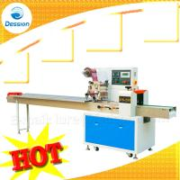 Buy cheap Ice Candy Packaging Machine Automatic Ice Candy Packing Machine from wholesalers