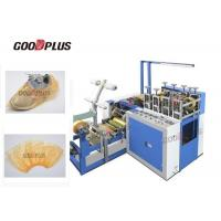 Buy cheap India hot product Full automatic Plastic Shoe Cover\Boot Cover making  Machine CE from wholesalers
