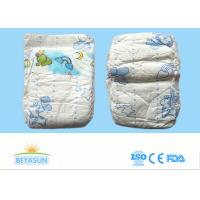Buy cheap One Time Use Baby Born Diapers Soft Care Materials Free Sample from wholesalers