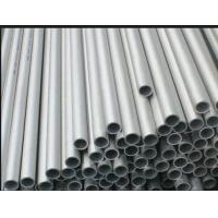China Stainless Steel Seamless Pipe(Tubos de acero inoxidable sin costura)ASTM A312 TP304L, ASTM A312 TP316L on sale