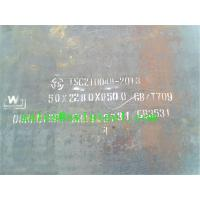 Buy cheap Hot Rolled Steel ASTM/ASME A/SA 516 Grade 60/70 HIC from wholesalers