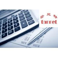Buy cheap China Company Auditing from wholesalers