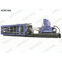 Wholesale 14000 KN PE Home Plastic Injection Molding Machine With Schneider Contactor from china suppliers