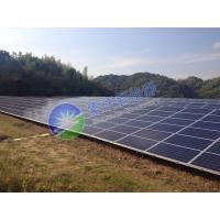 Buy cheap We sell, manufactureGround PV mounting system, steel & aluminium ,solar panel PV mounting system in China roof structure from wholesalers