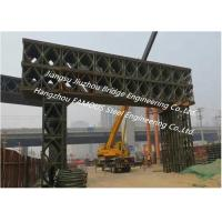 Buy cheap CB100/HD200 Modular Bailey Panel For Bridges Structral Frames Or Building Support Members from wholesalers