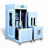 Buy cheap Semi-automatic Bottle Blow Moulding Machine product