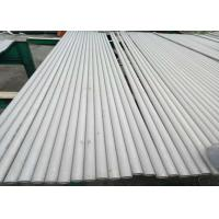 Buy cheap Grades Chart 316L Stainless Steel Tubing Seamless Diameter With Hs Code Square from wholesalers