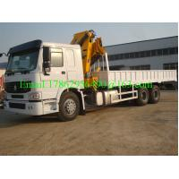 Buy cheap Hydraulic 5 Ton Boom Truck Crane For Construction With XCMG SQ5SK2Q Arm from wholesalers