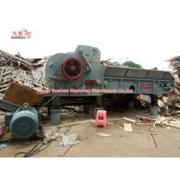 Wholesale High Output Biomass Crusher Magnet Separator Wooden Board Crushing Machine from china suppliers