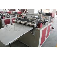 Wholesale DYGFQ700 Computer Controlled Heat Seal And Cold Cut Film Bag Making Machine from china suppliers