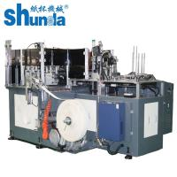 Buy cheap Thermoforming Ultrasonic Sealing Paper Cup Forming Machine High Speed With Hot Air shunda paper cup making machine from wholesalers