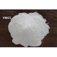 Buy cheap VMCH Vinyl Resin YMCC CAS No. 9005-09-8 Equivalent To DOW VMCC Used In Coatings and Adhesives from wholesalers