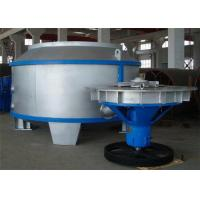 Buy cheap High Precision Pulper Machine Hydrapulper For Paper Mill Waste Paper Destroy from wholesalers