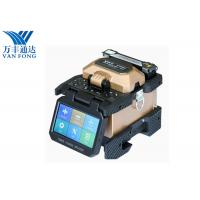 Buy cheap Small Light Optical Splicing Machine INNO Fiber Welder Fusion Splicer AV6481A product