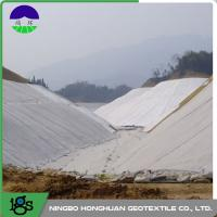 Buy cheap Railway Composite Geotextile Compounding Silk , Nonwoven Geotextile from wholesalers