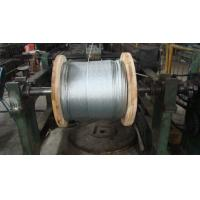Wholesale Galvanized steel wire strands for optical fiber cable from china suppliers