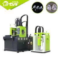 Buy cheap Two - Stage 130T 700 Kg/Cm2 Vertical Injection Moulding Machine from wholesalers