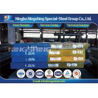 Buy cheap DIN 1.2379 Mould Steel / Alloy Tool Steel Flat Bar Oxidation Resistance from wholesalers