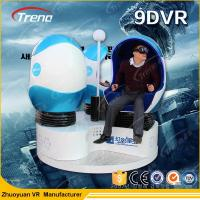 Full Automatic 360 Interactive 9d Virtual Reality Simulator With HQ VR Glasses Manufactures