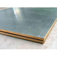 Buy cheap Explosion welding metal composite plate from wholesalers