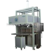 Buy cheap HGHY egg tray molding machine from wholesalers