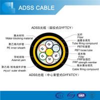 Buy cheap All-dielectric self-supporting aerial installation cable adss from wholesalers