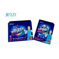 Buy cheap Powerful Cleaning Super Condensed Laundry Detergent Sheets Taking Easily For Tourist from wholesalers