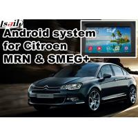 Buy cheap Android GPS Navigation Box from wholesalers