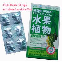 Buy cheap Natural Fruta Planta Fruit Slimming Capsule Fat Burning Products Green Box Packing effective pills from wholesalers
