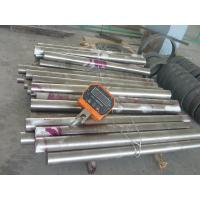 Buy cheap Nitronic 60 Forged Forging Round Bar Rods Hollow Bars(UNS S21800,Nitronic60,Alloy 218) from wholesalers