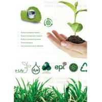 Wholesale household compostable bio degradable plastic garbage bag, 100% Compostable Custom linen bag grocery bag from china suppliers
