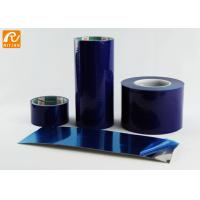 Buy cheap Wholesale Surface Protective light blue pe protective film for aluminum sheets from wholesalers