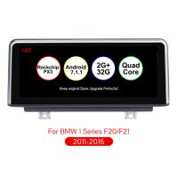 Buy cheap 10.25 inch Android 7.1 Car Navigation Player Auto Multimedia Car Audio for BMW F20 F21 F23 Cabrio With NBT System from wholesalers