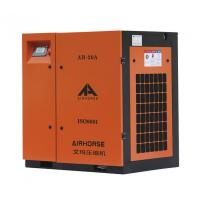 Buy cheap Low Noise Screw Compressor With CE Certificate(5.5kw,7hp) from wholesalers
