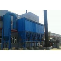 Buy cheap China cheap price Biomass boiler dust collector factory supply from wholesalers