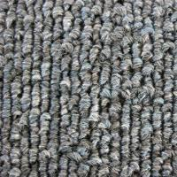 Buy cheap PP Carpet Tiles with PVC Backing, Measures 50 x 50cm from wholesalers