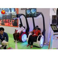 Buy cheap Vr System 9D Simulator Game Machine For Children , 12 Months Warranty from wholesalers