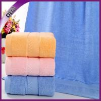 Buy cheap solid color 100% cotton dobby terry towel manufacturer from wholesalers