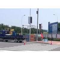 Buy cheap Street Pole  SMD2727  LED  Advertising Screen Display Sign With WiFi Outdoor from wholesalers